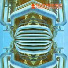 Alan Parsons Project - Ammonia Avenue (remastered)
