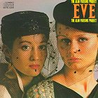 Alan Parsons Project - Eve (remastered)