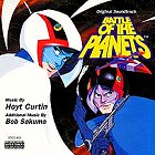 Battle Of The Planets soundtrack