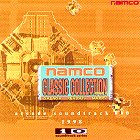 Namco Classic Collection Volume 1