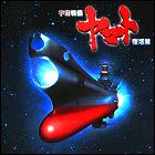 Space Battleship Yamato: Rebirth Chapter