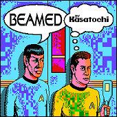 Kasatochi: Beamed