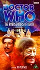 Doctor Who: The Ambassadors of Death (VHS cover)